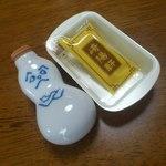 23572887 - 【2013年12月】内添の今回の「ひょうちゃん(醤油入れ)」です。