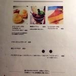 Dogberry - デザートメニュー