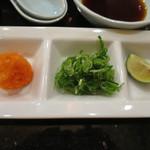 長次郎   - 2014年1月「ぶりシャブシャブ」薬味