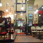 カフェレストラン フィガロ - ここからの4枚は2014年