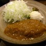 洋食Iwanaga  -
