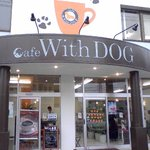 Cafe With DOG -