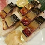 23580522 - 焼き鯖棒寿司。
