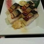 23580532 - 焼き鯖棒寿司。