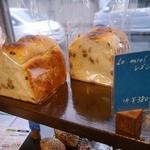 パンプラス - ブドウ食パン レ・ズン380円