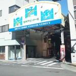 23583115 - 131212商店街