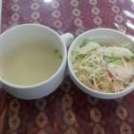 23584036 - サラダとスープ