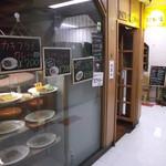 カレー専門店 印度 - 印度 北2条店