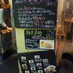 KITCHEN TACHIKICHI -