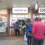 Dangouzakasabisuerianoborisensunakkukona - お正月ですが行列です。