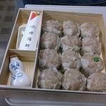 ジェイアール東海パッセンジャーズ - 料理写真:特製シウマイ