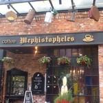 メフィストフェレス - お店の入口