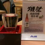江戸 東京 寿し常 - 獺祭(1000円)