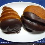 焼きたてパン工房 - チョココロネ&マサラダ