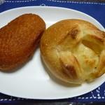 焼きたてパン工房 - カレーパン&ミルクボール