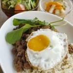 グラウンド ワーク - 週替わり定食/野菜たっぷり挽き肉のトマトカレー