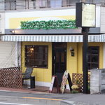 アラカフェ - 道路沿いの店入口