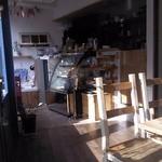 絵音カフェ -