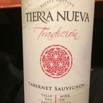 23591859 - チリワイン TIERRA NUEVA TRADICION