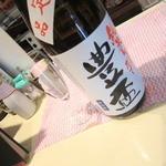 日本酒バー にゃごりん - 豊盃 純米しぼりたて 生原酒