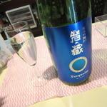 日本酒バー にゃごりん - 岩の蔵 純米吟醸 ターコイズ 無濾過生酒