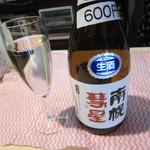 日本酒バー にゃごりん - 南幌彗星 生酒