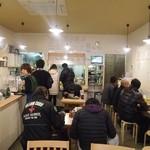 本格さぬきうどん 穂乃香 - 店内