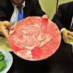23596432 - すき焼きのお肉