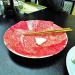 23596436 - すき焼きのお肉 追加