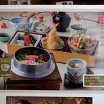 かごの屋 都島店 -