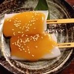 居酒屋 古里 - こんにゃく味噌でんがく150円