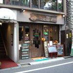 ラジャ - OptioA30:Raja(参宮橋)の店構え