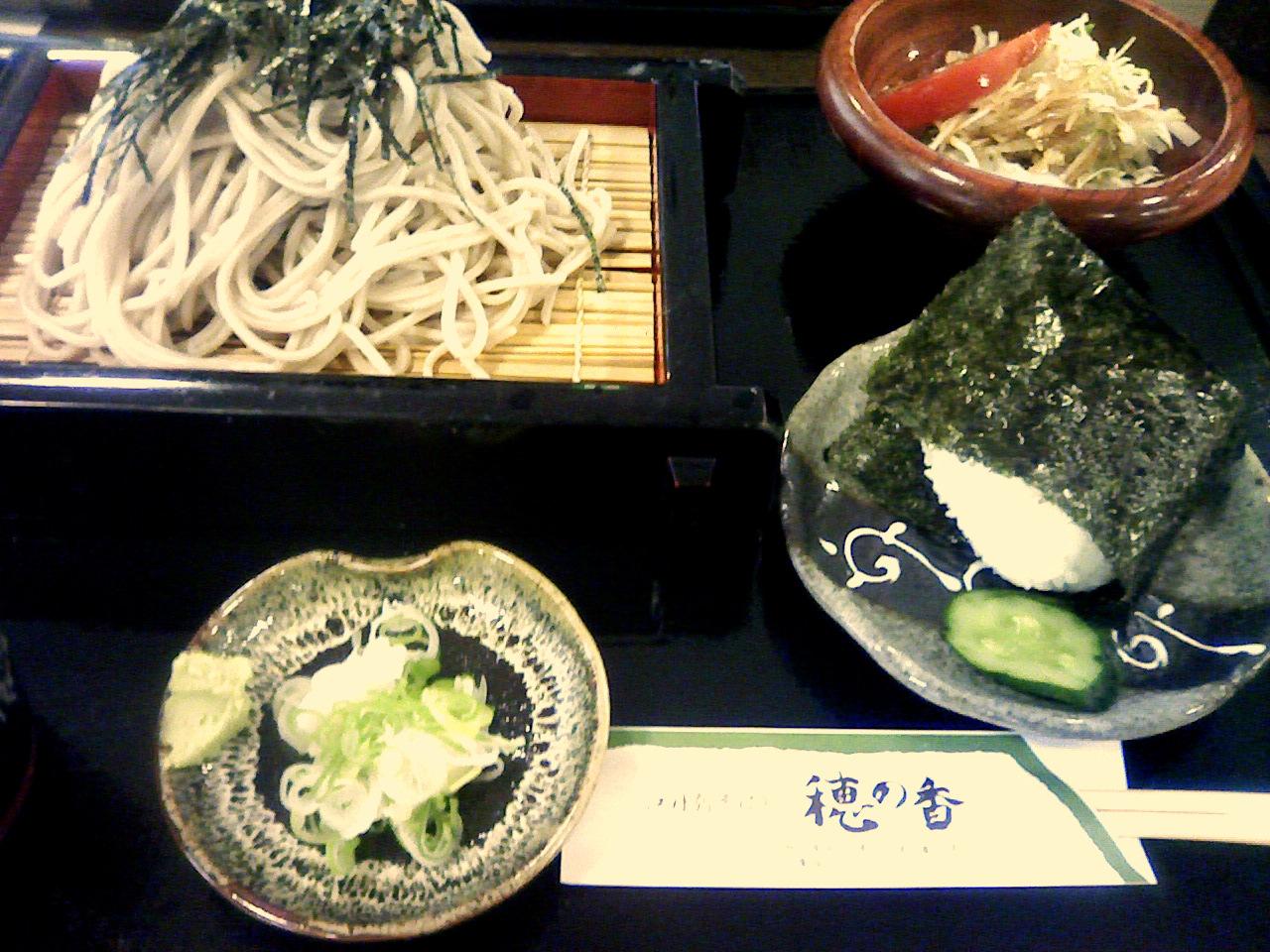 穂の香 永山店