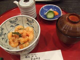 天ぷら わかやま - かき揚げ天丼
