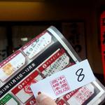 和 dining 清乃 - 紀国地鶏ざんまいH&N SPL+地鶏のタタキ丼