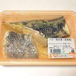 角上魚類 - メロー西京漬 ¥400