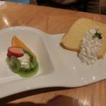 バル パサポルテ - シフォンケーキ