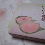 鎌倉五郎 -