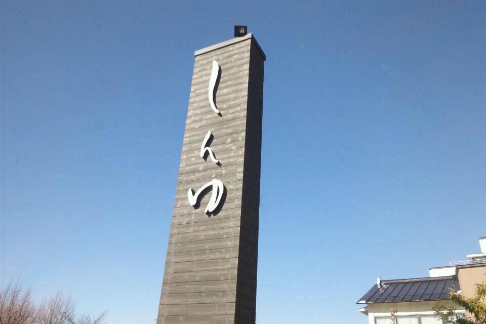 美湖 name=