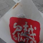 かたばみ精肉店 - 戸越GINZA
