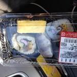 韮生の里 美良布直販店 - 寿司セット