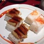 魚ずみ - これが上寿司だとちょっと寂しい内容
