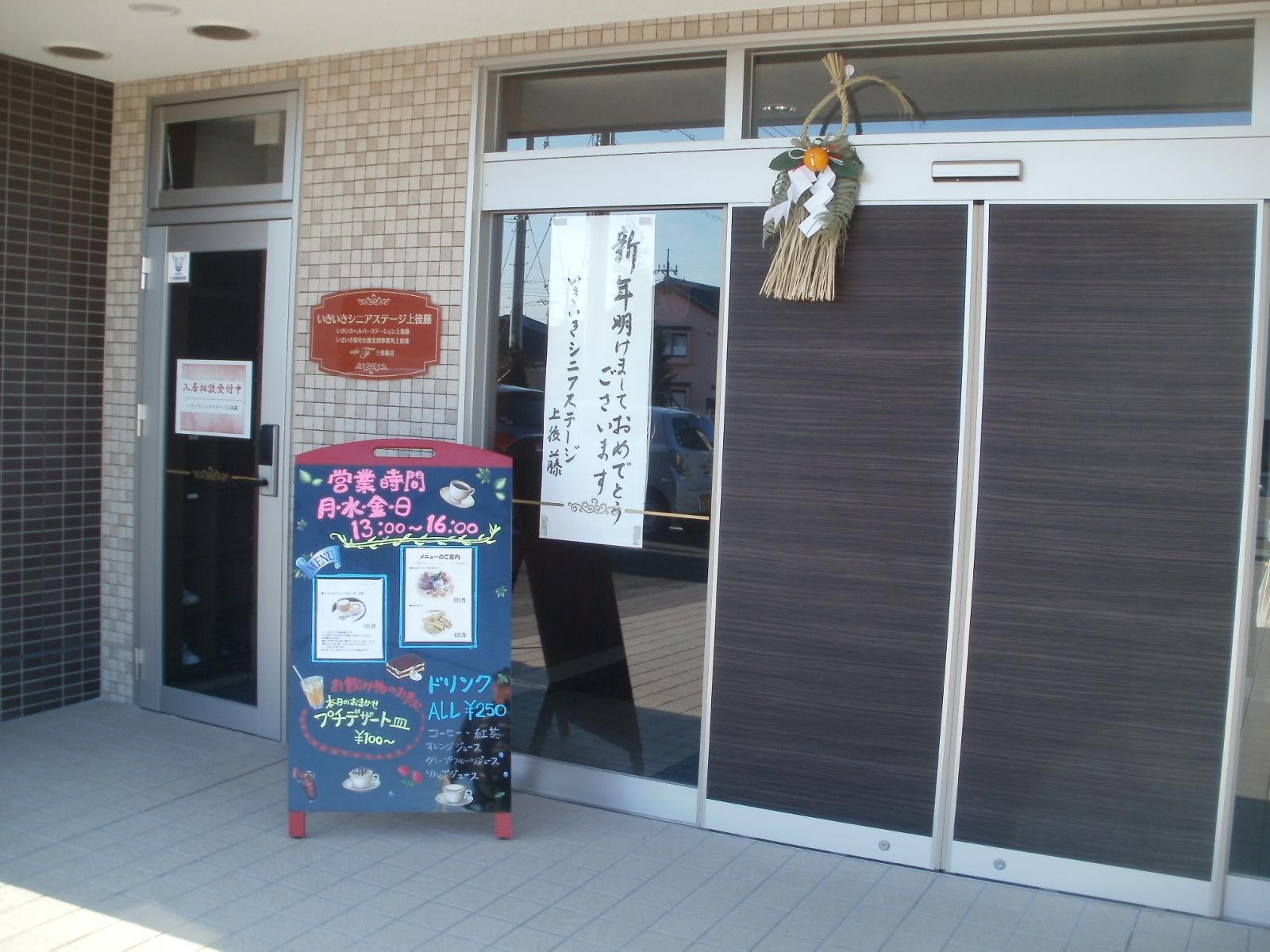 Cafe f 上後藤店