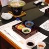 日本料理 熊野灘 - 料理写真: