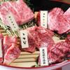 七輪焼肉 肉屋 - 料理写真:当店人気NO.1の肉屋漆器盛です。その日のおすすめ希少部位を盛っています。3名様分ぐらいのの盛り合わせです。税抜き4500円とお得です。