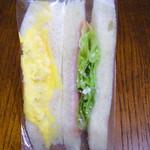 パウン・ド・フーケ - サンドイッチ
