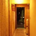 竹の第 - 竹を多く使った内装に柔らかい照明。