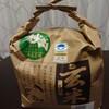 Kampanaarai - 料理写真:妙高コシヒカリの玄米