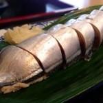 秋刀魚 - さんま寿司