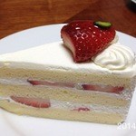 名物かまど - 2014年1月13日(月・祝)14:45 洋菓子と、かまど(^^♪